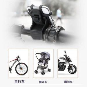 Holder Stroller, Motor & Sepeda