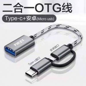 Otg Pinzy Usb To Micro & USB...