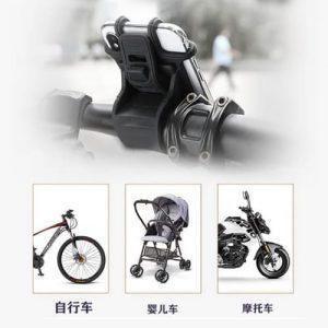 Holder HP Ukuran Universal Stang Sepeda